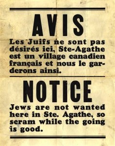 ste-agathe-as-sign1930s_184_G